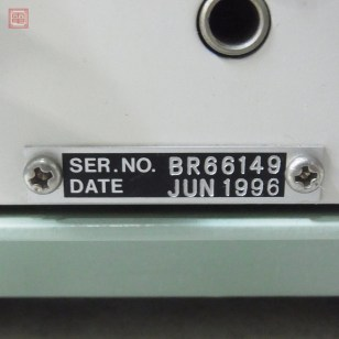 NRD-240 front plate