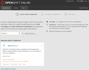 openshift_redmine_01