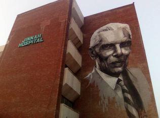 jinnah-hospital