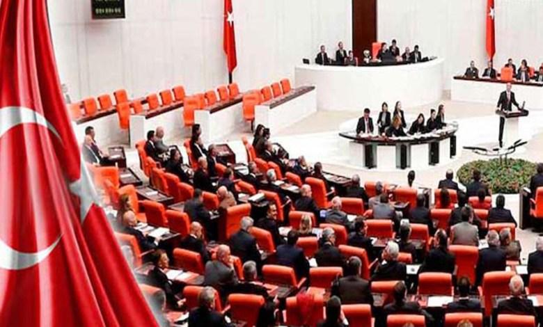 البرلمان-التركي