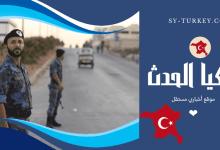 صورة الجيش الوطني يعلن اغلاق معبر عون الدادات  حتى اشعار اخر