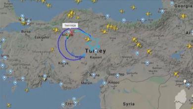 صورة بمناسبة عيد الطفولة والسيادة.. الطيران التركي يرسم النجمة والهلال في السماء.
