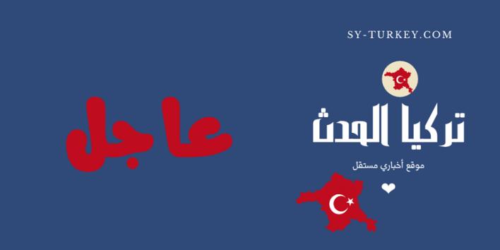 الحدث turkey - لم نرَ الأسوأ بعد..! بيان مرعب وعاجل من منظمة الصحة العالمية بشأن وباء كورونا