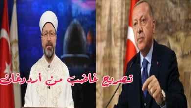 صورة تصريح غاضـب من الرئيس التركي دافع فيه عن رئيس الشؤون الدينية