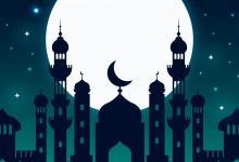 Photo of تركيا تعلن الجمعة أول أيام شهر رمضان المبارك