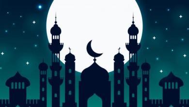 صورة تركيا تعلن الجمعة أول أيام شهر رمضان المبارك