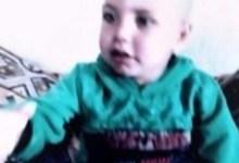 Photo of وفاة طفل سوري صعقاً بالكهرباء في شانلي أورفا