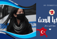 Photo of هام تحذير من بروفسيور تركي من الكمامات السوداء..