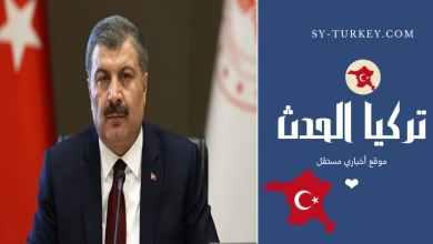 صورة عاجل | وزير الصحة التركي يعلن تجاوز الوفيات بفيروس كورونا حاجز 4000