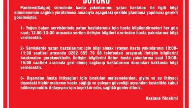 صورة بيان هام صدر من مستشفى تركي في احدى الولايات التركيه