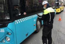 Photo of إنتبهوا جيداً لم يصدر قرار .. تغريم مراهق تركي في إسطنبول لهذا السبب