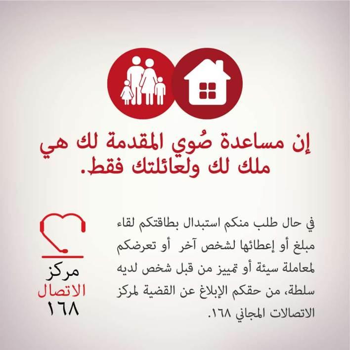 93203811 987664948318629 5143628893541892096 o - الهلال الأحمر التركي يوجه بيان هام للسوريين بخصوص (الكرت الأحمر)