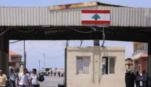 قرار من حكومة النظام يمنع بموجبه السوريين في لبنان من العودة مؤقتاً