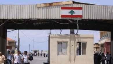 صورة قرار من حكومة النظام يمنع بموجبه السوريين في لبنان من العودة مؤقتاً