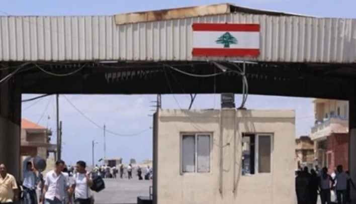 Screenshot 50 300x172 - السـ.ـلطات اللبنانية تصدر قراراً يقـ.ـضي بالسماح لفئات معينة من السوريين بالدخول إلى أراضـ.ـيها