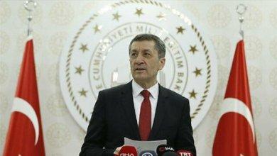 صورة موعد إعادة فتح المدارس.. في تركيا تصريح وزير التربية والتعليم