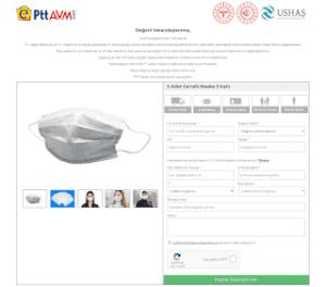 screencapture maske epttavm 2020 04 07 16 00 011 optimized 300x264 - اطلاق رابط جديد للحصول على الكمامات المجانية