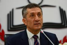 Photo of متى سيتم فتح المدارس التركية ؟