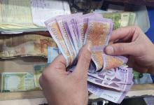 صورة سعر صرف الدولار مقابل الليرة السورية اليوم الخميس 21-5-2020