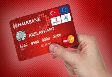 التركي - هل سيتم رفع مبلغ مساعدات كرت الهلال الأحمر بعد رفع الحد الأدنى للأجور؟؟