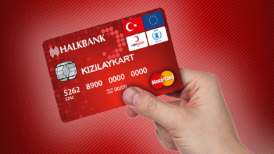 صورة بيان من الهلال الأحمر التركي لحاملي كرت المساعدات المالية
