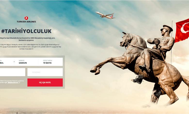 لطيران - أكثر من 2.5 مليون شخص..حجز التذاكر لرحلات الخطوط الجوية التركية
