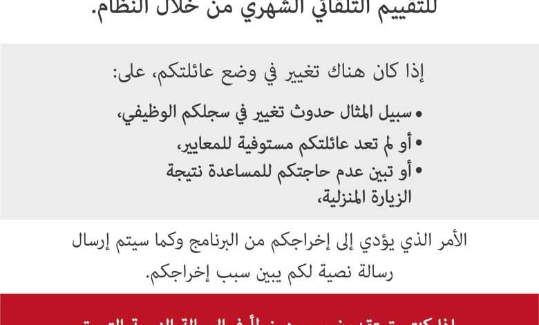 100103852 1013290982422692 4701237508183162880 o 1 - بيان جديد حول اسباب توقف كرت الهلال الاحمر للسوريين في تركيا