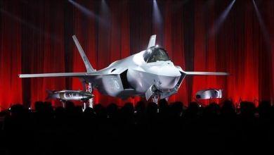 صورة تقرير: إخراج تركيا من برنامج  F-35 سيزيد مخاطر الإنتاج