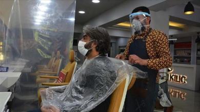 صورة تحديد ساعات العمل لصالونات الحلاقة قبل العيد في تركيا