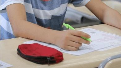 صورة وزارة التربية التركية تنشر معلومات حول الدخول إلى امتحان الـ LGS