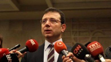 صورة اسطنبول : فضيحة من العيار اللثقيل لرئيس بلدية اسطنبول
