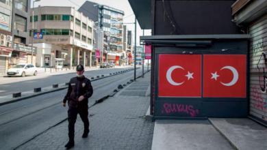 صورة حظر تجول قادم الى تركيا ليس بسبب كورونا هذه المرة!