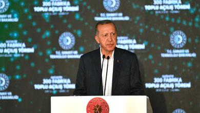 صورة أردوغان يفتتح 300 مصنع في غازي عنتاب – Mada Post