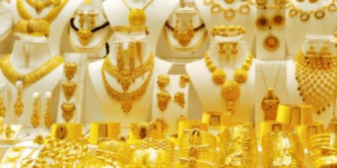 750x375 1 300x150 - الذهب يواصل ارتفاعه في تركيا - تابع معنا نشرة أسعار اليوم