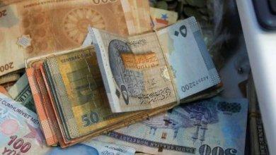 صورة الليرة السورية والتركية..آخر تحديث لأسعار العملات والذهب – Mada Post