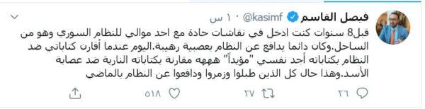 """القاسم في تويتر 600x154 - فيصل القاسم: لهذه الأسباب """"يخسر"""" بشار الأسد أكبر مواليه - Mada Post"""
