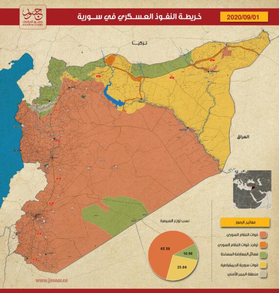 توزع النفوذ سوريا  571x600 - للمرة الأولى منذ 2012.. هذا ما تغيّر في خريطة توزع النفوذ والسيطرة في سوريا - Mada Post