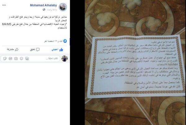"""سوريون في فيسبوك مواقع التواصل 600x403 - منشورات تركية في إدلب تبشر بخبر سار لمناطق الشمال السوري """"صورة"""" - Mada Post"""