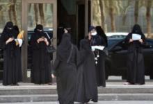 """صورة فيديو صادم.. سعودي يتحرش بفتيات في الشارع بألفاظ """"خادشة"""""""