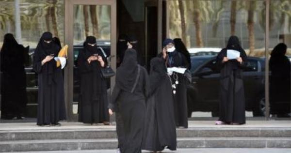 """107845060 054861921 1 1 - فيديو صادم.. سعودي يتحرش بفتيات في الشارع بألفاظ """"خادشة"""""""