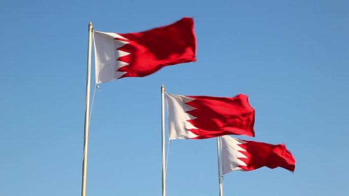 """1246200 843 475 8 4 - """"لا يمثل شعبنا"""".. 17 جمعية بحرينية ترفض التطبيع مع إسرائيل"""