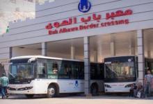 """صورة """"تصريحات غير مسؤولة"""".. معبر """"باب الهوى"""" شمال إدلب يرد على الأمم المتحدة بشأن قوافل المساعدات"""