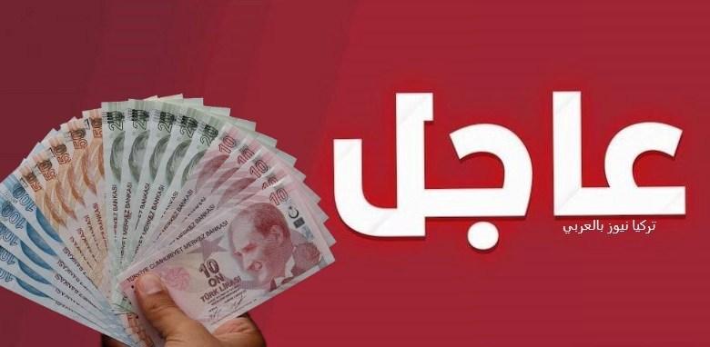 1599400401 سعر صرف الليرة التركية - عاجل : إنهيار جديد في أسعار صرف الليرة التركية امام باقي العملات الجمعة /4/9/2020 تركيا الحدث