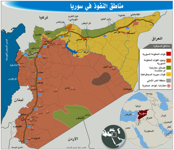 """1599565282 858  توزع النفوذ في سوريا 600x519 - منشورات تركية في إدلب تبشر بخبر سار لمناطق الشمال السوري """"صورة"""" - Mada Post"""