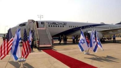 صورة اتفاق التطبيع بين إسرائيل والإمارات بالبيت الأبيض منتصف سبتمبر/أيلول