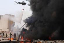 Photo of حريق جديد بمرفأ بيروت ووزيرة العدل تطالب بتحقيق فوري