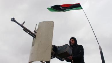 """صورة الجيش الليبي يقبض على 13 عنصراً من مليشيا """"الكاني"""""""