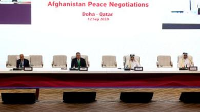 """صورة السلام الأفغاني.. بومبيو يلتقي وفد """"طالبان"""" في الدوحة"""
