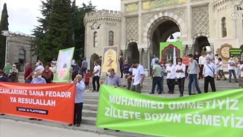 """1600032323 8841648 854 481 0 4 - تركيا.. احتجاجات على إعادة """"شارلي إيبدو"""" نشر صور مسيئة للرسول الكريم"""