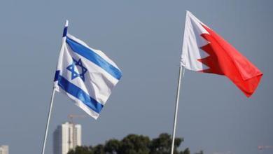 """صورة عقب التطبيع.. البحرين وإسرائيل تبحثان """"شراكة دفاعية"""""""